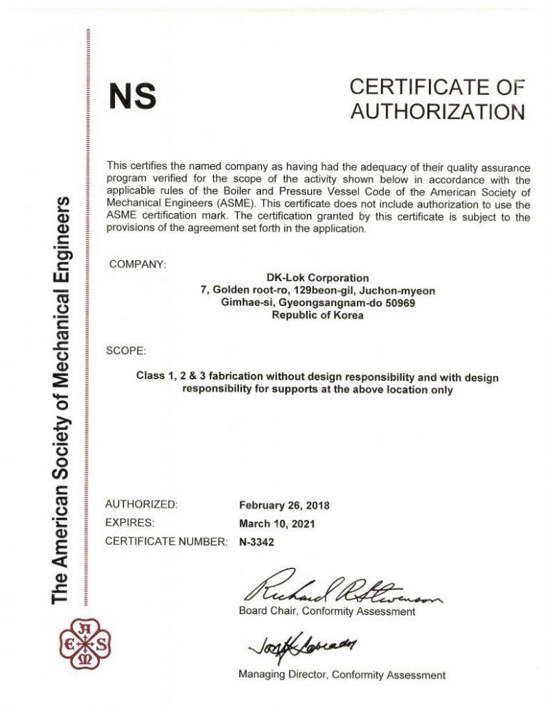 5.-ASME-NS-2018-Certification-791x1024-791x1024-1